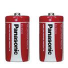 Batterij-C-2-stuks